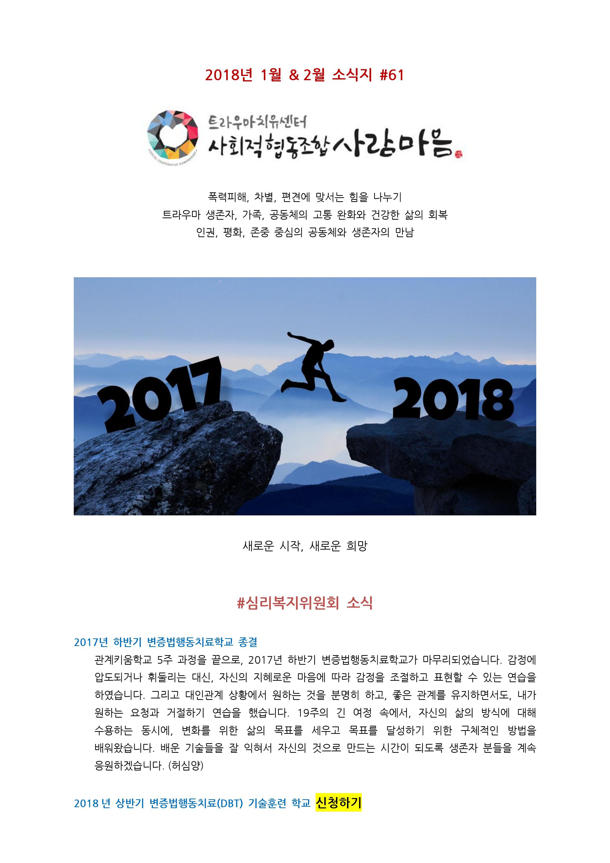 20180102_01.jpg