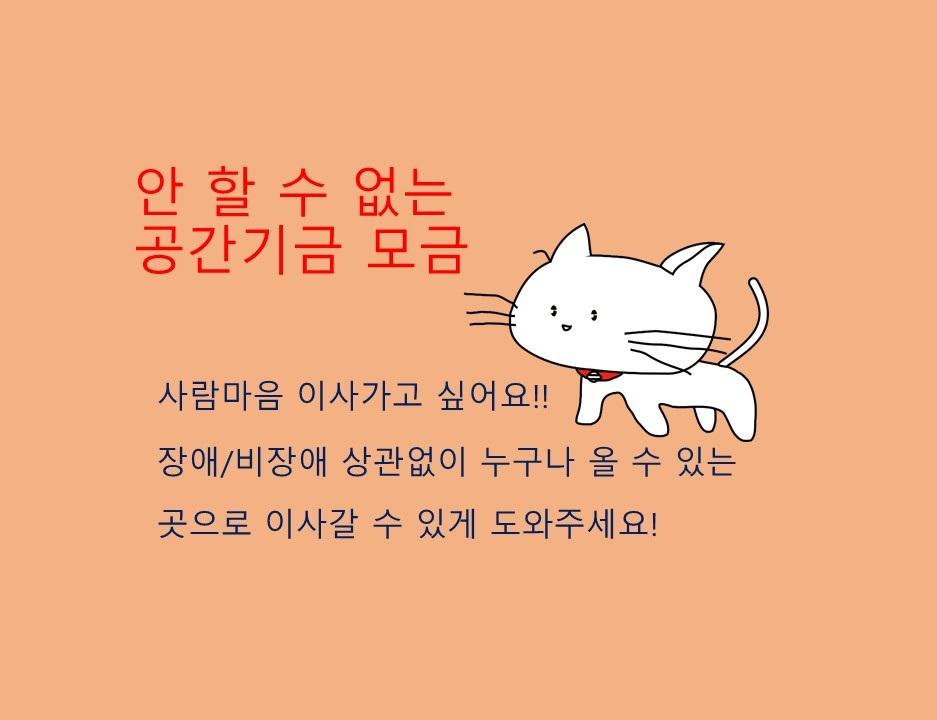 안 할수 없는_수정.jpg