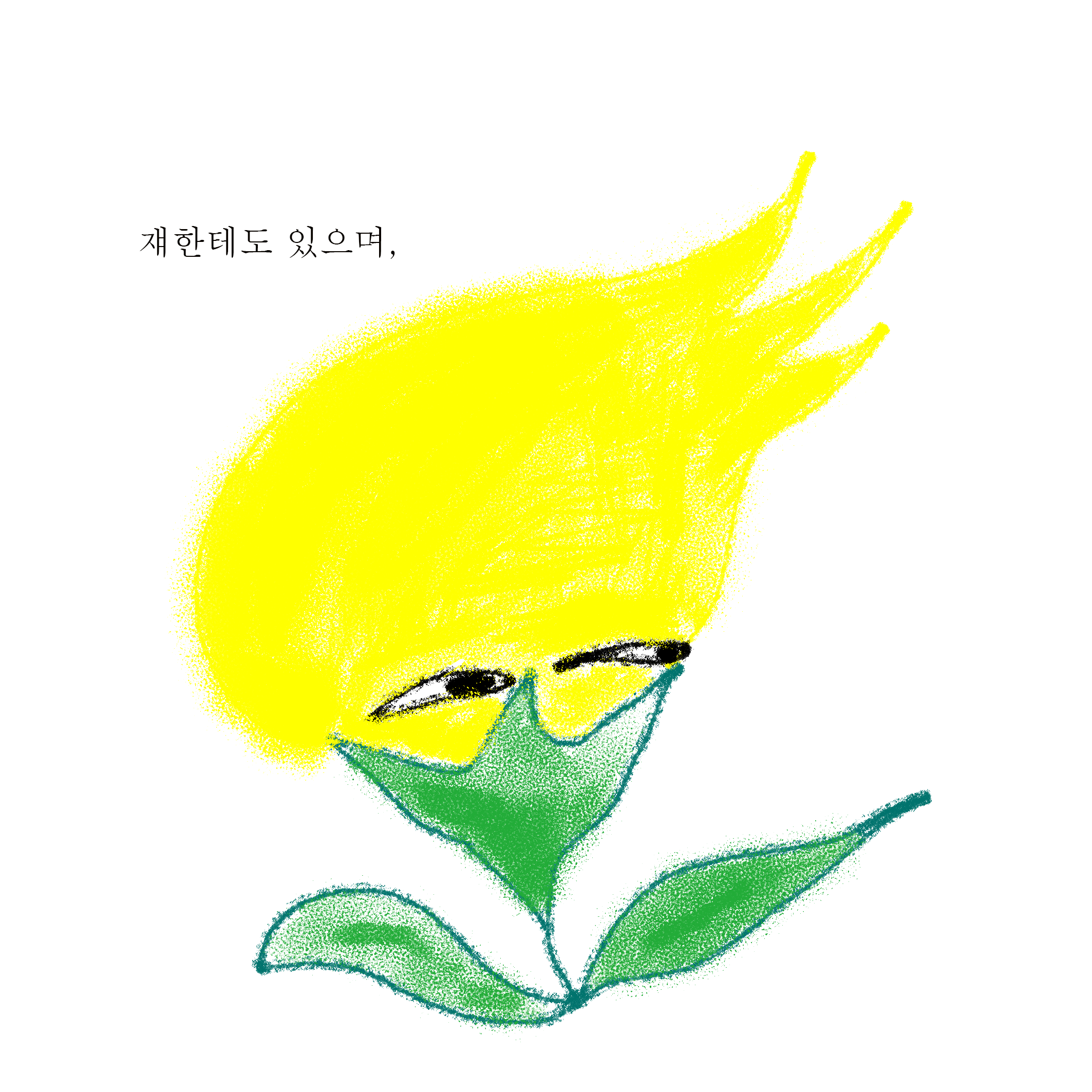 5flower.png